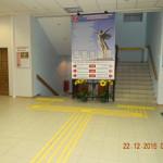 Холл поликлиники