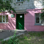 Дневной стационар, ул.Штеменко, 15