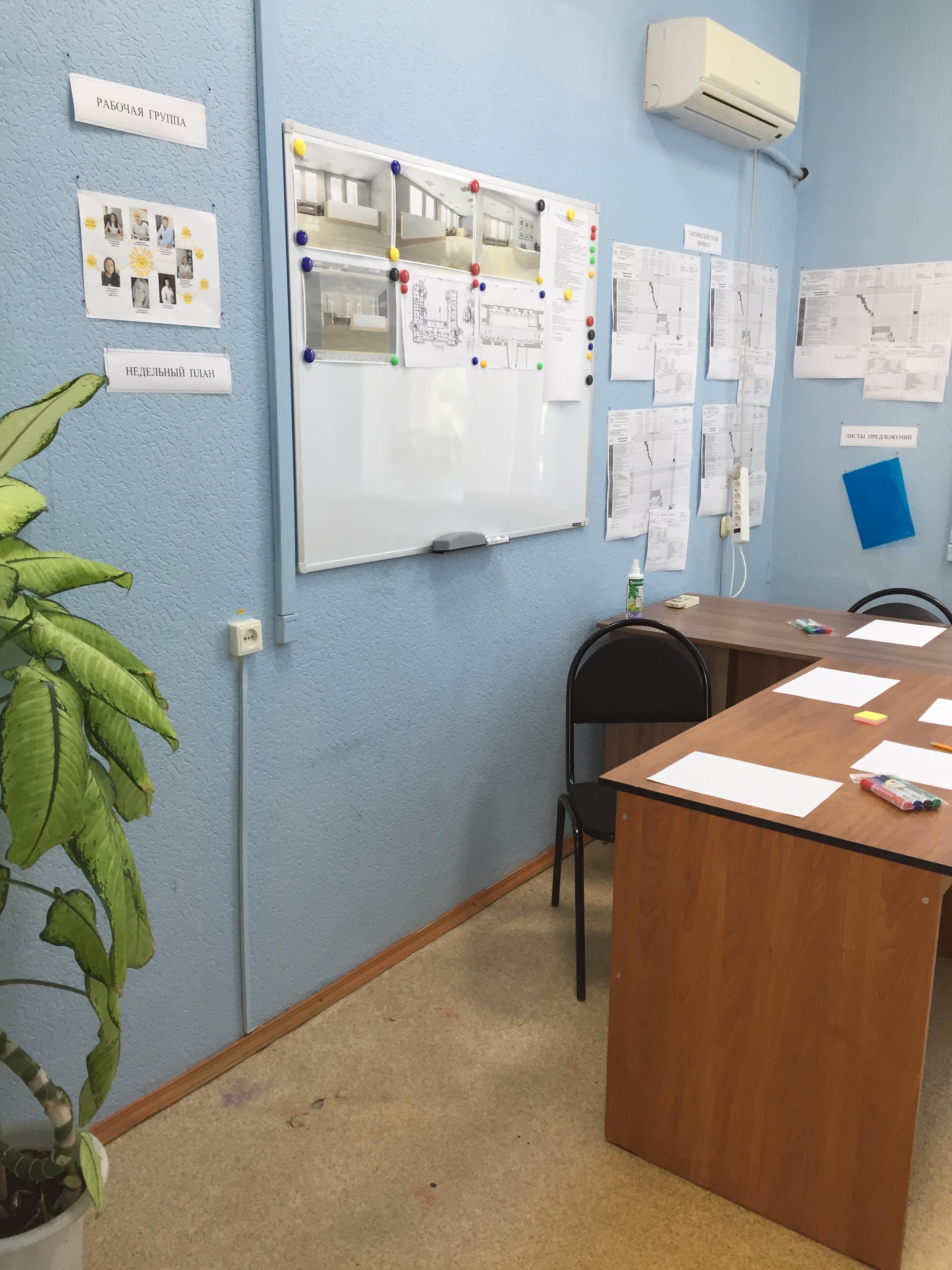IMG_2287 штаб