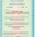 licen1 - 0001