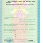 licen1 - 0002