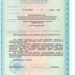 licen1 - 0003