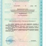 licen1 - 0005