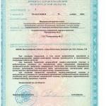 licen1 - 0006
