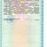 licen1 - 0007