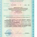 licen1 - 0008