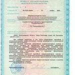 licen1 - 0009