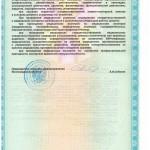 licen1 - 0010
